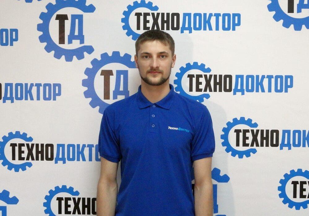 Ермаков Андрей