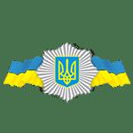 minister_vnutrenih_del logo