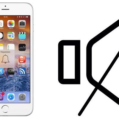 Почему не работает динамик на телефоне?