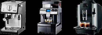 Материал корпуса кофемашины